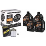 Комплект MAXIMA V-TWIN QUICK CHANGE KIT - Mineral [Chrome]